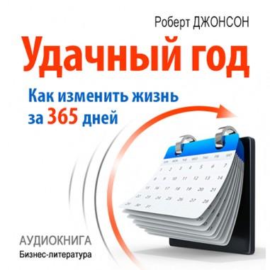 c9429904d34e3bc0b681f68a47f430d8[1]